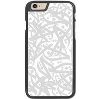 Wahid Arabic Calligraphy Version 3 by Zaman Arts Designer Hard Back Cases - Zing Cases  - 3