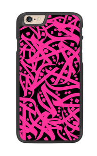 Wahid Arabic Calligraphy Version 3 by Zaman Arts Designer Hard Back Cases - Zing Cases  - 5