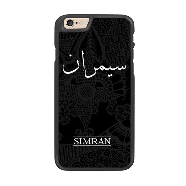 Floral Print By Simran with White Personalized Arabic Calligraphy Text Designer Phone Case - Zing Cases