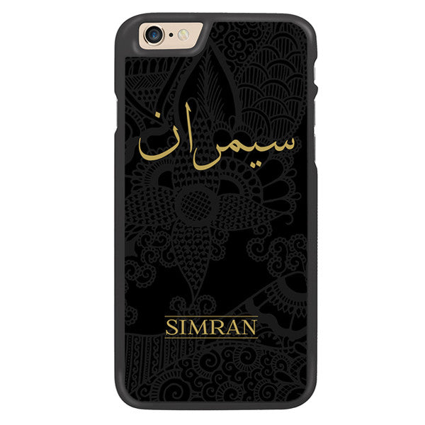 Floral Print By Simran with Gold Personalized Arabic Calligraphy Text Designer Phone Case - Zing Cases