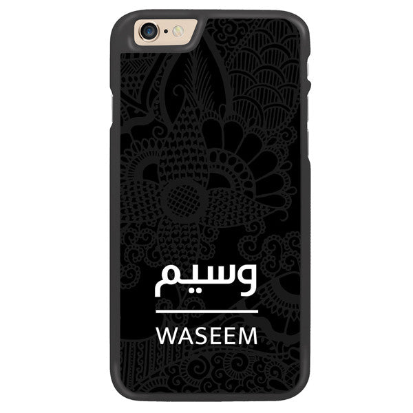 Floral Print By Simran with White Personalized Arabic Calligraphy Text Designer Phone Case (V2) - Zing Cases