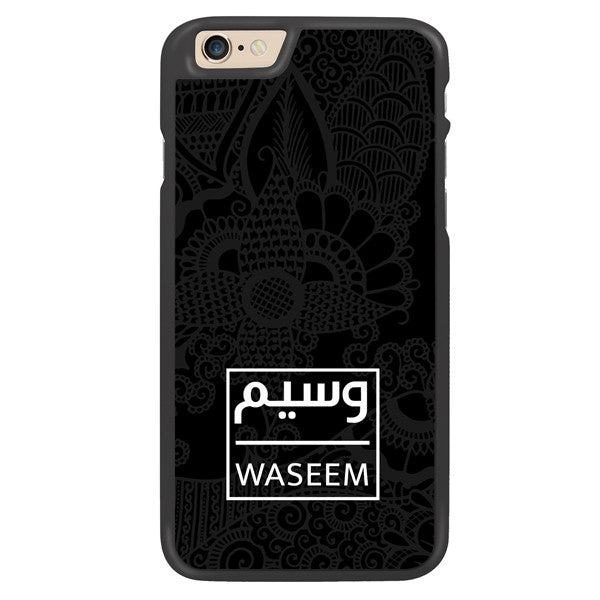 Floral Print By Simran with White Arabic Calligraphy Monogram Personalized Designer Phone Case - Zing Cases
