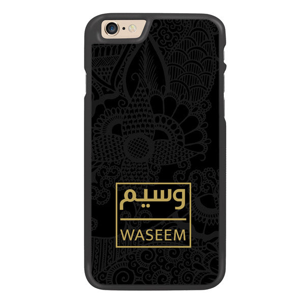Floral Print By Simran with Gold Arabic Calligraphy Monogram Personalized Designer Phone Case - Zing Cases