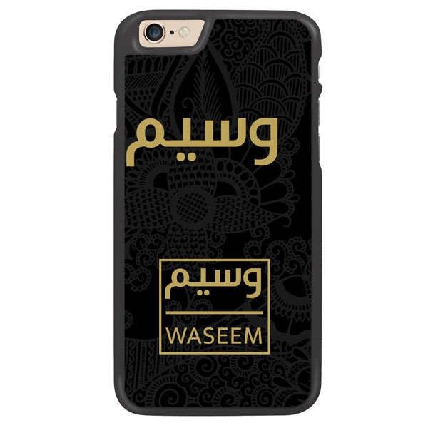 Floral Print By Simran with Large Gold Arabic Calligraphy & Monogram Personalized Designer Phone Case - Zing Cases