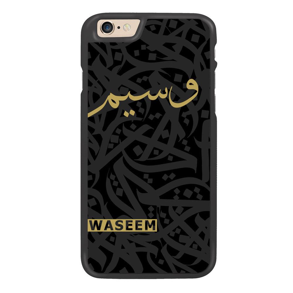 Gold Black Version 2 Personalized Arabic Calligraphy Name Designer Phone Case - Zing Cases
