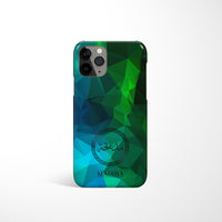 Geometric Print Personalised Arabic Name Phone Case - Green