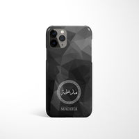Geometric Print Personalised Arabic Name Phone Case - Black