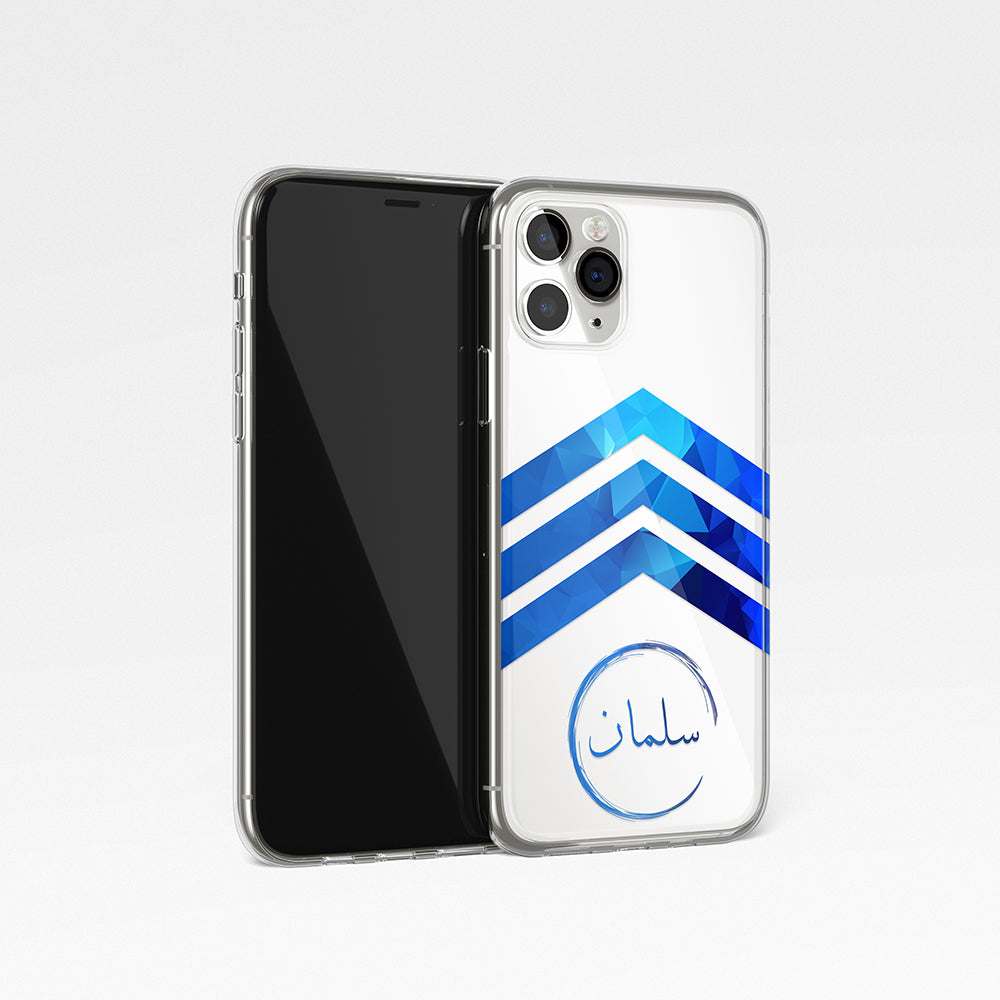 Blue Triple Arrow Personalised Name Clear Phone Case
