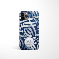 Blue and Marble Arabic Calligraphy by Asad with Personalised Name Phone Case