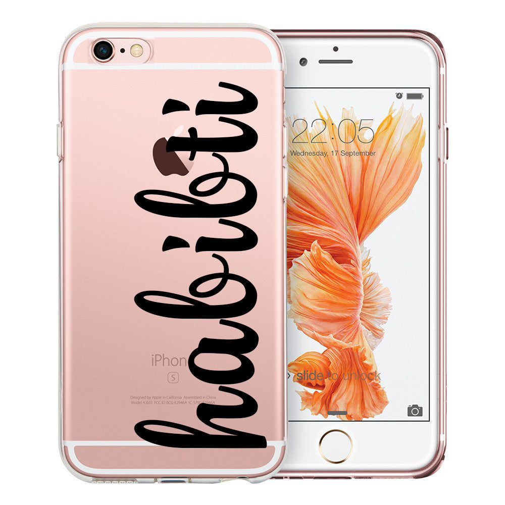 Habibti Clear Gel Mobile Phone Case - Zing Cases