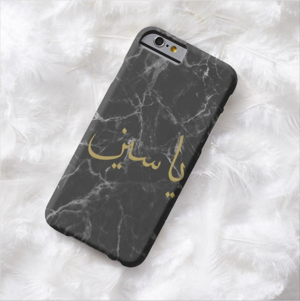 Black Marble with Personalized Arabic Calligraphy Text Designer Phone Case