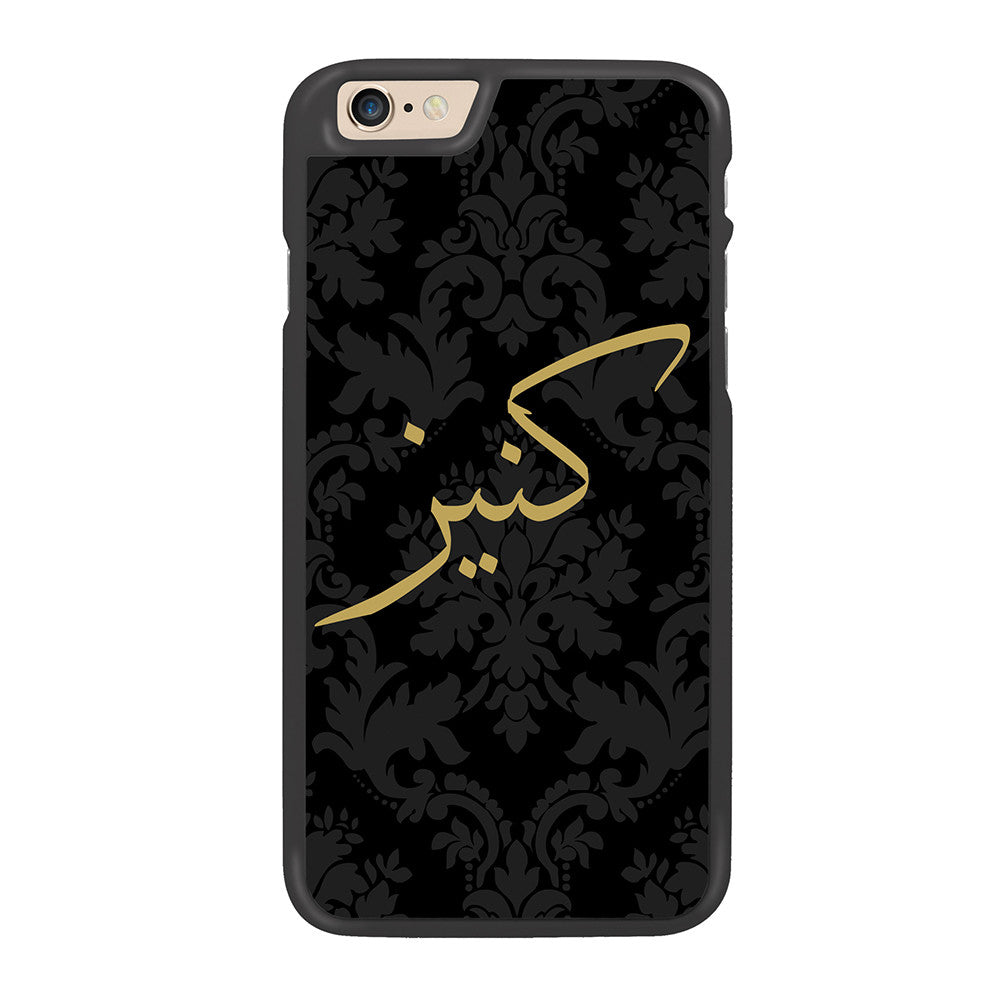 Damask with Gold Personalized Arabic Calligraphy Text Designer Phone Case (Arabic only version) - Zing Cases