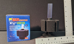 "Fine Aquarium Sponge Filter XY-2810 | 6"" x 3.25"""