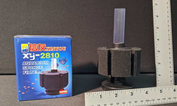 Fine Aquarium Sponge Filter XY-2810 | 6