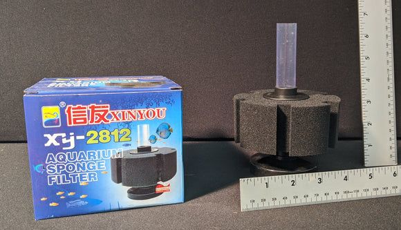 Fine Aquarium Sponge Filter XY-2812 | 6