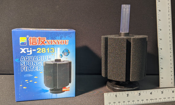 Fine Aquarium Sponge Filter XY-2813 | 8