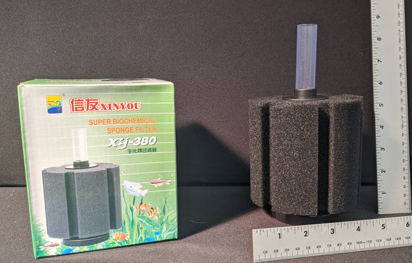 Coarse Aquarium Sponge Filter XY-380 | 8.5