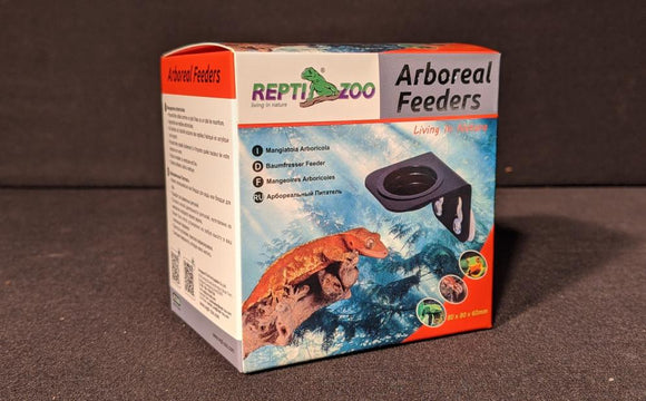 Reptizoo Single Arboreal Feeder