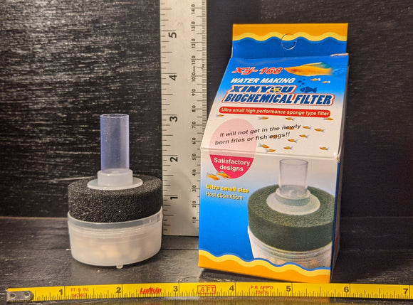 Nano Aquarium Sponge Filter XY-168 | 3