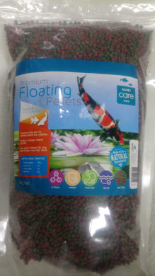 Allpet Care Goldfish and Koi Fish Food Pellet 1mm 1kg