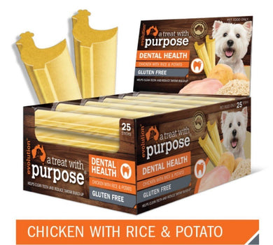 Australian Pet Treats Next Generation Dental Treats Chicken