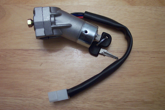 <p>Brand new, hard to find ignition lock switch that would fit many Fiat, Bertone and Lancia models including X1/9, 131/Brava