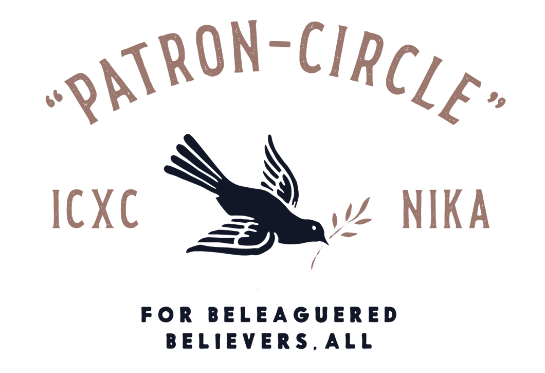 PATRON CIRCLE MEMBERSHIP W/ CD + LYRIC BOOK ($5/MO.)