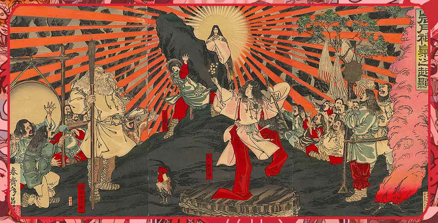 amaterasu-and-the-cave