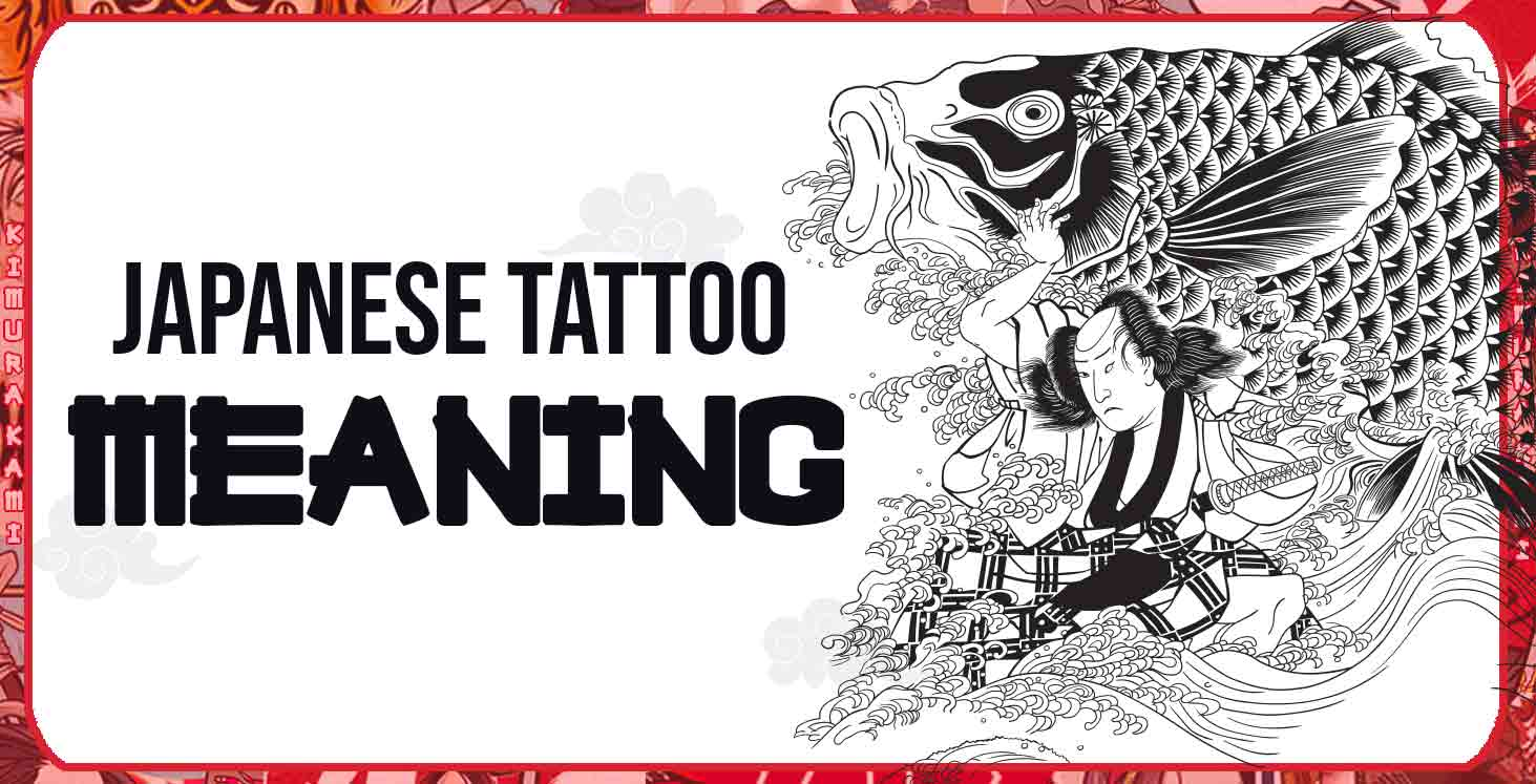 japanese-tatoo-and-meaning