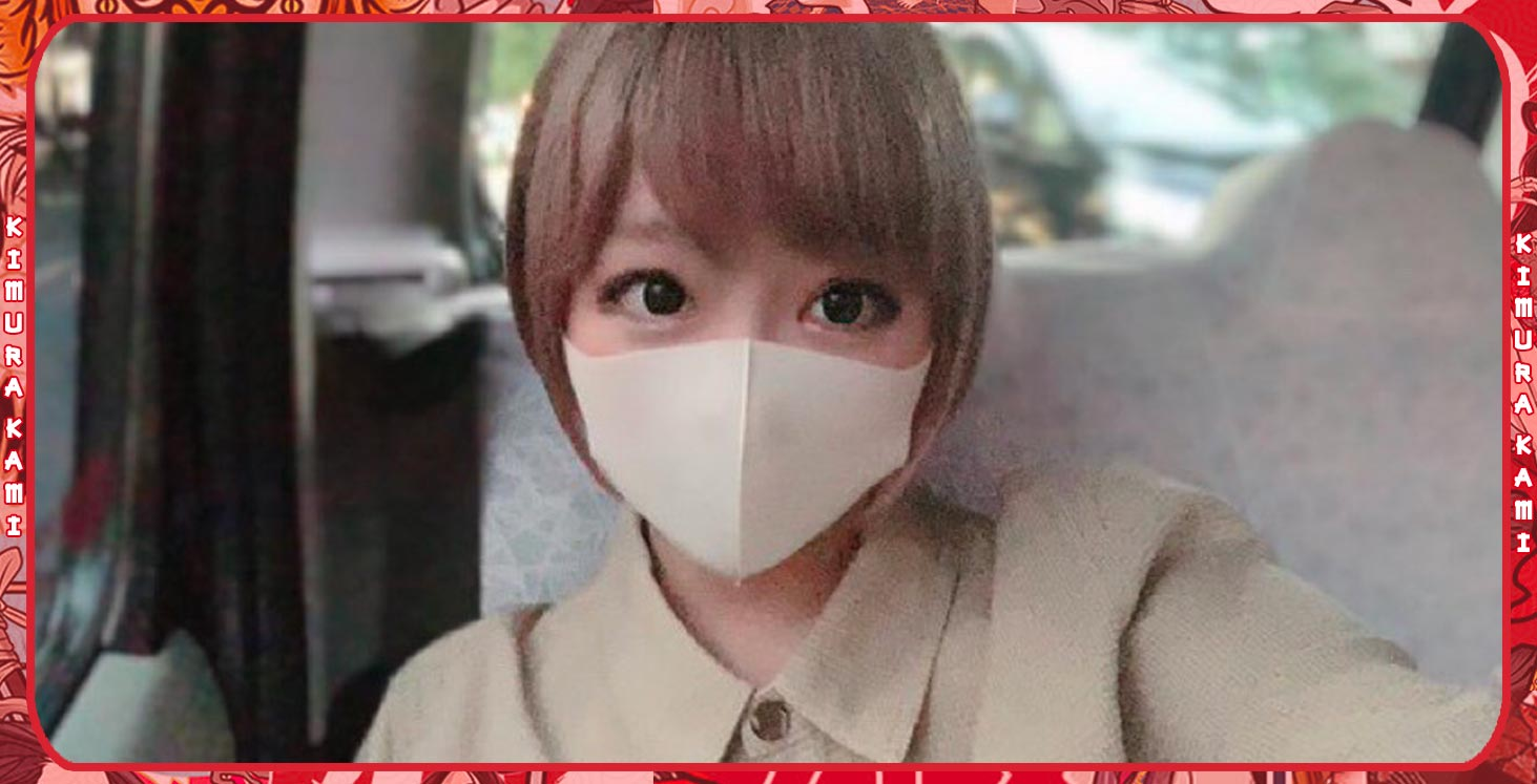 pollution-mask-japanese