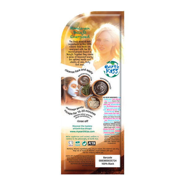 Earth Kiss Clean Up Exfoliate Mud Mask By 7th Heaven Back