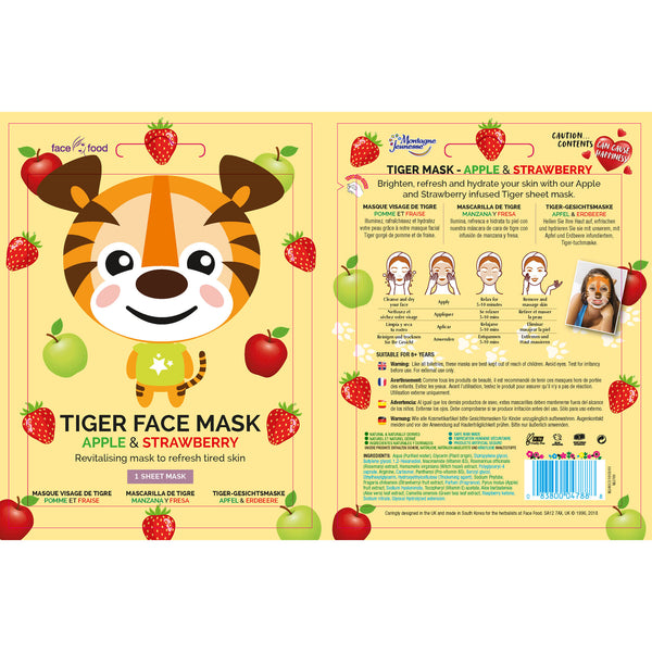 Face Food Animal Tiger Face Mask Skincare By 7th Heaven