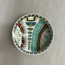 Load image into Gallery viewer, Soha Sato Porcelain Bowl Signed
