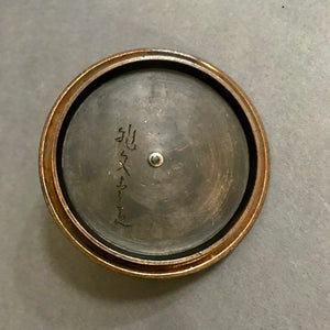 Antique Japanese Tetsubin with Bronze Lid