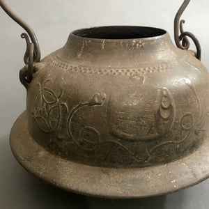 Japanese Water Kettle for Tea Ceremony