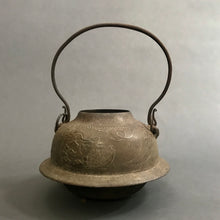 Load image into Gallery viewer, Japanese Water Kettle for Tea Ceremony
