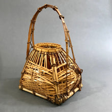 Load image into Gallery viewer, Japanese Signed Bamboo Fish Trap Basket