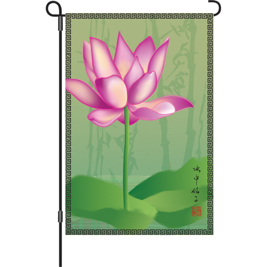 "Load image into Gallery viewer, ""Inspiration"" Printed Seasonal Garden Flag; Polyester"
