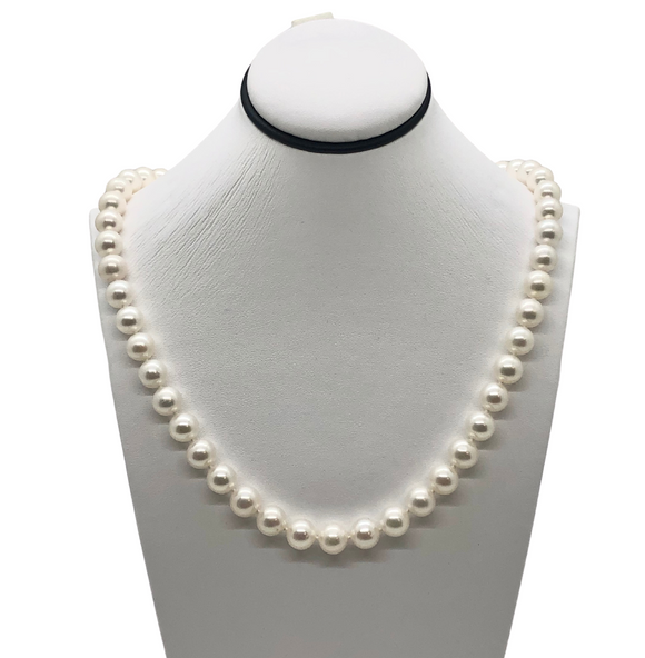 Imperial 8-8.5mm Pearl Necklace