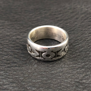 """New Dawn"" Band Ring"