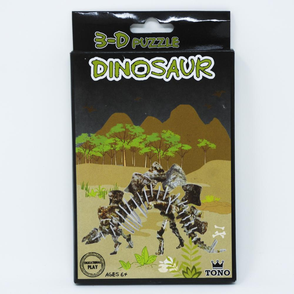 Build your own dinosaur-stegosaurus - Pink Poppy