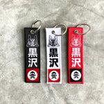 Ghost of Kurosawa Flight Tag