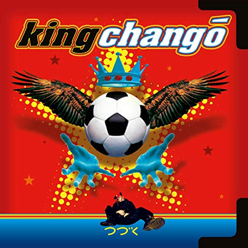 KING CHANGO <br/> <small>KING CHANGO</small>