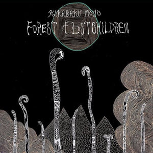KIKAGAKU MOYO <br/> <small>FOREST OF LOST CHILDREN</small>