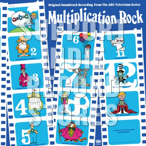 DOROUGH,BOB <br/> <small>RSD MULTIPLICATION ROCK/OST</small>