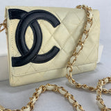 CHANEL Cambon Lambskin Quilted Wallet on Chain