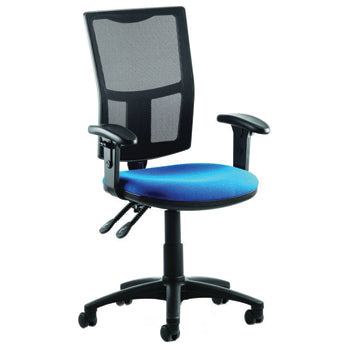 FAST TRACK, SELF ASSEMBLY RANGE, MESH BACK OPERATOR CHAIR, With Height Adjustable Arms, Havana