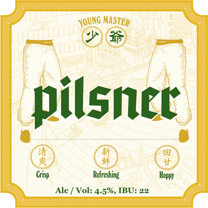 Contemporary Pilsner