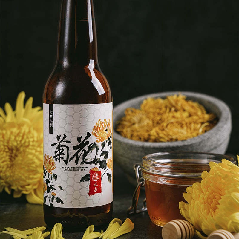 Chrysanthemum Mead