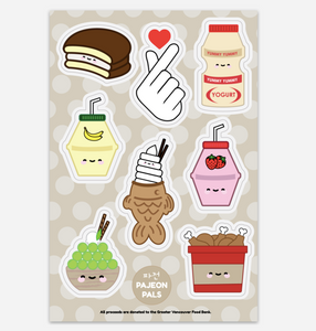 Sticker Sheet for Greater Vancouver Food Bank